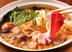 特選天然猪肉  600g (4〜5人前)【猪】【猪肉】【ぼたん鍋】