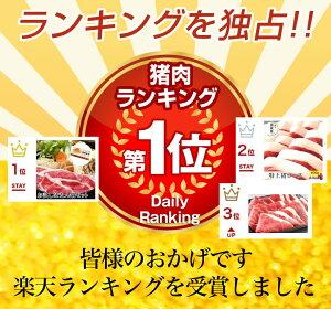 【送料無料】ボタン鍋のお試しセット300g(2〜3人前)特製味噌付猪肉ジビエいのしし肉いのししにく牡丹鍋ボタン鍋食品精肉肉加工品