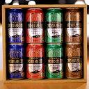 【あす楽 送料無料】 黄桜 京都麦酒おすすめ8缶セット 350ml×8缶 ビール ギフト セット 飲み比べ 地ビール クラフト…