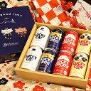 【あす楽 送料無料】 黄桜 LUCKYBREW 4種8缶セット 350ml缶 8本 ビール ギフト クラフトビール 地ビール 詰め合わせ 飲み比べ セット 飲み比べセット 誕生日 プレゼント 内祝 京