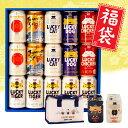 【あす楽 送料無料】 黄桜 LUCKY福袋セット2021 15缶 ビール 保冷バッグ ドリンクカバー付 ギフト クラフトビール 地…