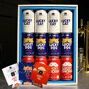 【送料無料】 ビール ギフト 黄桜 LUCKY3種12缶 カバー付 350ml×12缶 クラフトビール 地ビール 飲み比べ セット お酒 詰め合わせ 誕生日 プレゼント 内祝 贈り物 京都 ラッキー 母の日