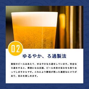 【送料無料】黄桜京都麦酒おためし4缶セット350ml×4缶ビールギフト地ビールクラフトビール京都地ビール詰め合わせ飲み比べセットビールセット誕生日プレゼント京都9032お返しお歳暮