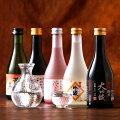 【50代男性】お世話になっている上司に贈りたい!香り豊かな日本酒のおすすめは?
