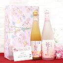 【母の日遅れてごめんね】【送料無料】 黄桜 梅さくらセット 梅酒 日本酒 飲み比べセット ギフト 贈り物 プレゼント …