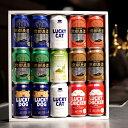 【黄桜公式 送料無料】 黄桜 よくばりビールセット 350ml×15缶 ビール セット ギフト クラフトビール 地ビール 詰め合わせ 飲み比べ セット プレゼント おしゃれ お酒 贈り物 誕生日 ラッキー お返し 8430 お歳暮