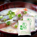 【送料無料】 黄桜の酒粕 1kg×2袋 クール便 日本酒 粕汁 京都 酒粕 酒かす 酒のかす 調味料 料理 漬物 漬け物 つけも…
