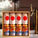 【あす楽 送料無料】 黄桜 日本の夢セット 350ml×8缶 ビール ギフト クラフトビール 地ビール 詰め合わせ 飲み比べ セット 誕生日 プレゼント 内祝 京都 ラッキー おしゃれ 9182 お返