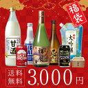 【送料無料】黄桜公式 新春福袋 2020 <2020年1月7日より順次発送> 日本酒 地ビール 福袋 初売り ラッキーバッグ 飲…
