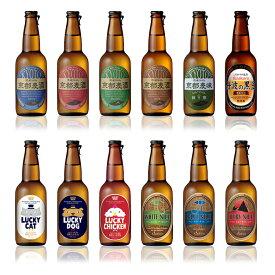 【送料無料】 黄桜 選べるビール6本セット 330ml×6本 ビール ギフト セット 地ビール 飲み比べ クラフトビール 詰め合わせ お酒 京都 誕生日 内祝い クール便 伏水蔵 ホワイトデー お返し