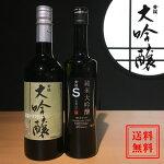 【送料無料】【お猪口付き】黄桜大吟醸セット【伏水蔵直送商品】日本酒飲み比べセットお歳暮