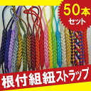 Kumihimo 004