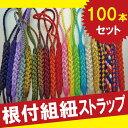 Kumihimo-005