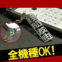 S accessorytop