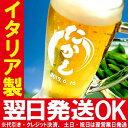 Beermug 001 0