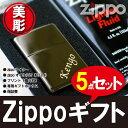 Zippobk 001 1