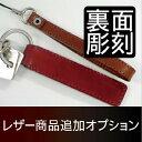 Kizamu leather urame