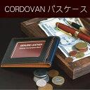 Cordovan_03-top