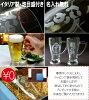 名進入,把玻璃杯啤酒杯名放進去,含進入名字名字禮物名的禮物玻璃杯·大玻璃杯啤酒玻璃杯·大啤酒杯啤酒泡啤酒玻璃杯生日紀念日花甲老大爺父親生日