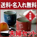 Yunomi2 top01