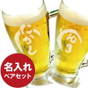 Beermug 001 set 0aa