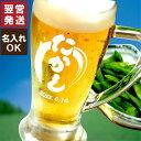 Beermug 001aa