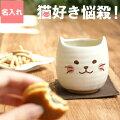 【50代女性】猫好きへプレゼント!かわいい猫モチーフのインテリア雑貨って?