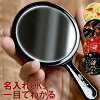 Hold a hand mirror compact mirror name, and push it on a birthday present memorial day on a celebration longevity celebration birthday on the entering present name gift Japanese style mirror mirror pretty she mother mother-in-law grandmother grandmother