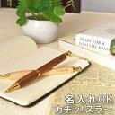 Pen knock