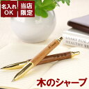 Pen sharp 001 0aa