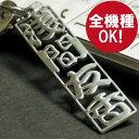 S accessory 001 0aa