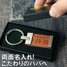 バイク 好き プレゼント 彼氏 名入れ 【 両面彫刻 メタル レザー ナンバープレート キーホルダー 】 名前入り ギフト 名入り 彫刻 刻印 車 鍵 カギ かぎ キー ナンバー キーリング キーホルダ ストラップ 誕生日 Present Gift Keyring Keyholder key