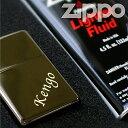 Zippobk 001 00ac