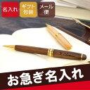 Pen 001 0