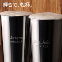 Beermug 002 set 0