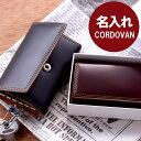 Cordovan 002 0