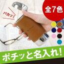 Glasscase-001_0
