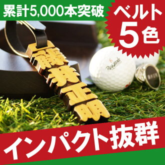 It is ◆ carving limit letter original tag to a golf nameplate wooden excellent case golf name tag golf bag caddie bag◆