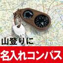 Compass dai1