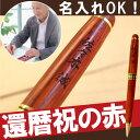 Pen 002 0a