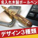 Pen 006