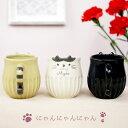 母の日 プレゼント 猫グッズ 実用的 猫 マグカップ かわいい 名入れ 送料無料 【 しのぎの ネコ マグ 】 誕生日プレゼント 女性 義母 …