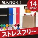 Cigarettecase 001 0d