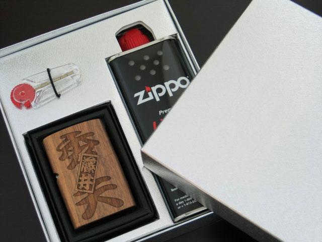 zippo 名入れ 名前入り プレゼント 名入り ギフト 趣味 コレクション 喫煙具 【 ジッポ zippo ジッポー ジッポーライター オイルライター BOXセット ※オイルライター本体は別売り※ 】 おすすめ プチギフト お年賀 ギフト