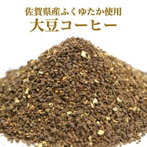 大豆ブレンドコーヒー 1kg(粉に挽いてます) デカフェ
