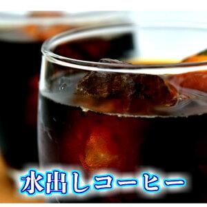 楽々 水出しコーヒー 40g×20パックアイスコーヒーコールドブリュー ブラジル・エルサルバドル・マンデリンをブレンド