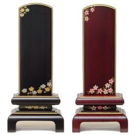 駿河蒔絵位牌 なごみ (黒檀or紫檀) 4.0寸 国産高級位牌 モダン位牌