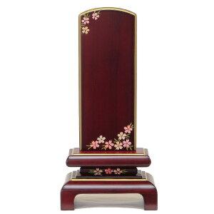 駿河蒔絵位牌 なごみ 紫檀 桜柄 3.5寸 国産高級位牌 モダン位牌