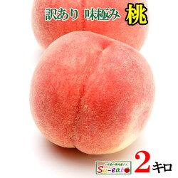 味重視の美味しい桃です
