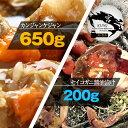 【西麻布韓国料理宮(KUNG)】カンジャンケジャン(ワタリガニの醤油漬け) 650g(2杯) + せいこがに醤油漬け 200g - タレ…